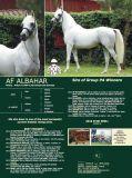 Af-Albahar